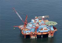 kulite resources oil rig