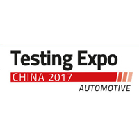 kulite automotive testing china logo
